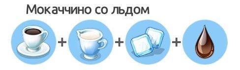 espreso 10