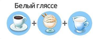 espreso 12