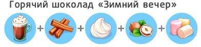 shokolad112