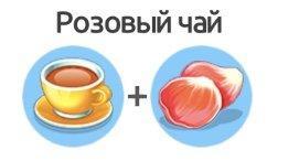 spec recepty 1