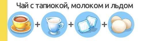 spec recepty 11