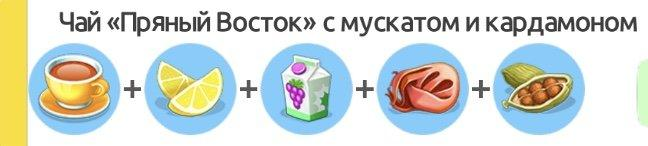 spec recepty 16