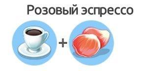 spec recepty 21