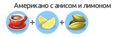 spec recepty 25