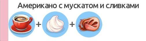 spec recepty 26