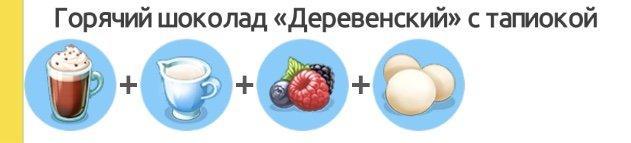spec recepty 40