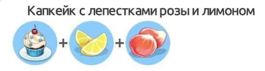 spec recepty 42