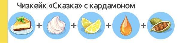 spec recepty 48