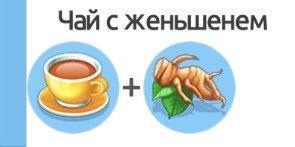 spec recepty 5