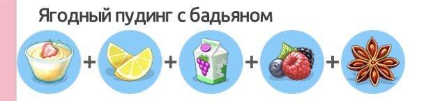 spec recepty 59