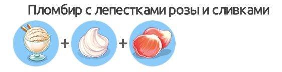 spec recepty 62 1