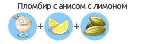 spec recepty 63