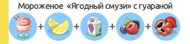 spec recepty 65