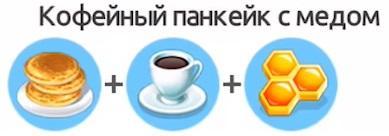 kofeynyy pankeyk s medom 1