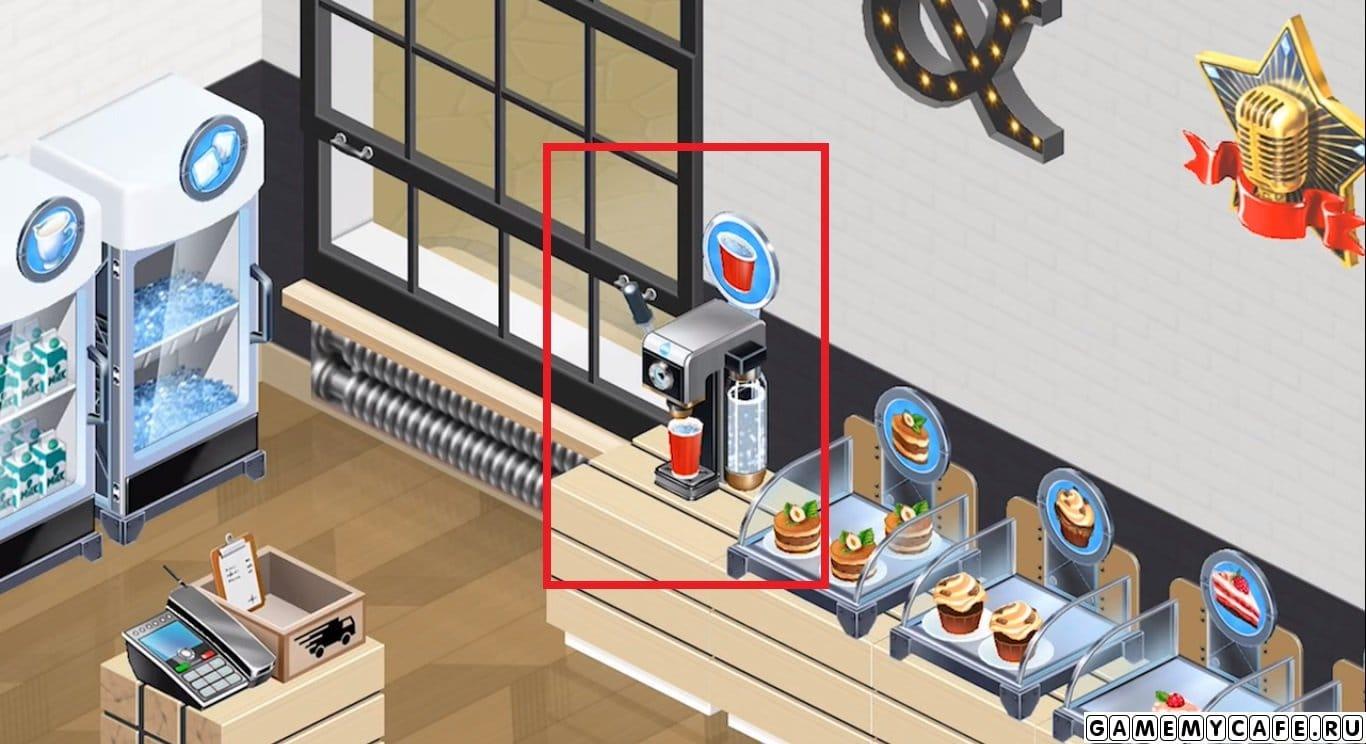 """Опытные игроки будут рады, так как у нас появляется новый аппарат """"Автомат с газировкой"""". Он будет доступен с 3 уровня и стоимость его составит 15.000.000 золотых монет. Так же его можно будет купить автомат постепенно с улучшениями. Кроме этого будет возможность купить стильный автомат на 1, 2 или 3 чашки газировки."""