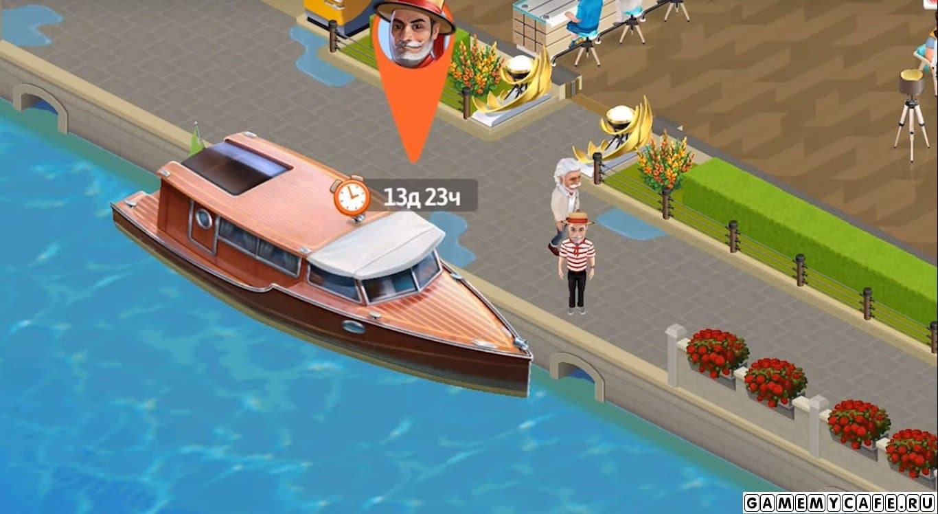 """Прежде всего мы обратим внимание на экран при загрузке игры """"Моя кофейня:рецепты и истории"""" и сразу увидим настоящую Венецию! Около нашей кофейни появится вода как сверху, так и снизу кафе, а так же к нам приплывет Диего на лодке. Он появится у нас в гостях 17 июня и последний день, когда будет можно застать Диего в игре - 30 июня. Он приезжает на 14 дней к каждому игроку, который скачает игру и войдет в нее до 30 июня начиная с 8 уровня."""