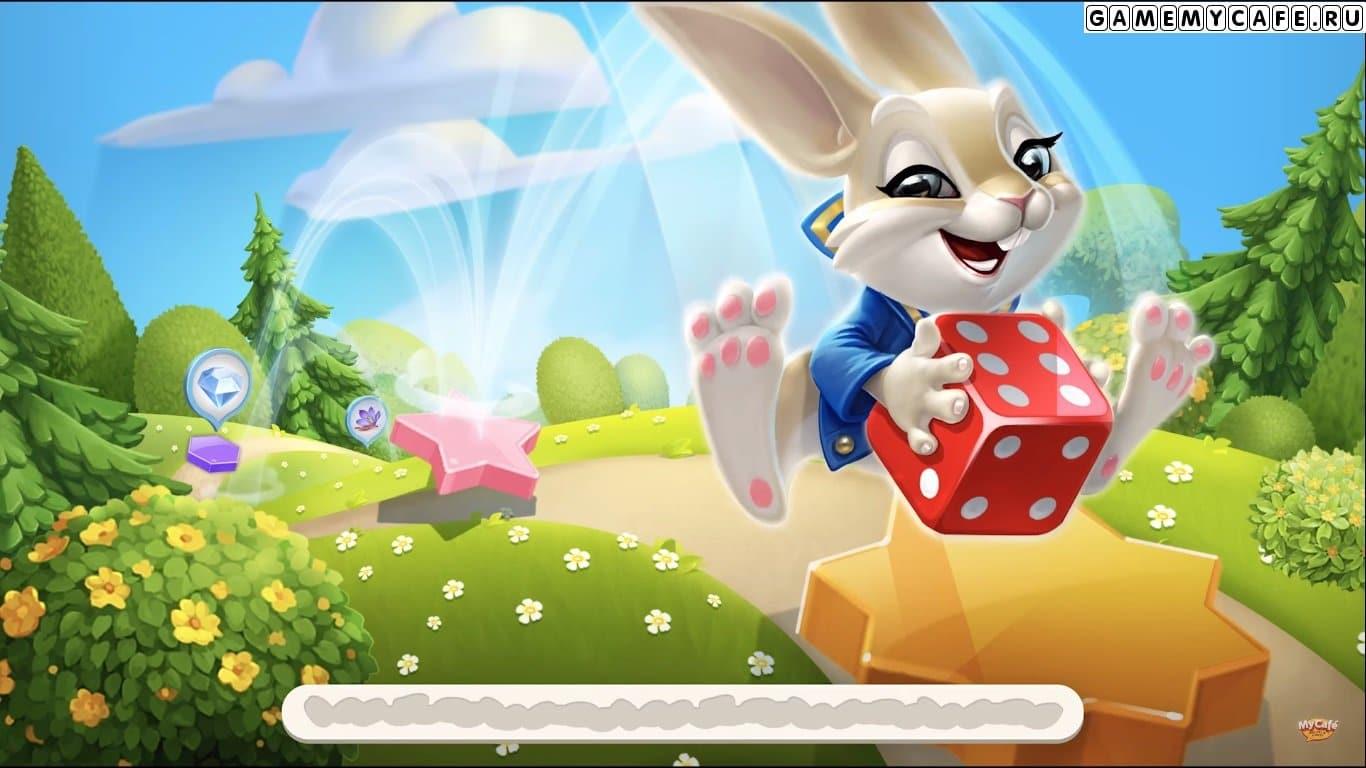 Разработчики обновили игру с Кроликом Везунчиком. Во-первых, у него появляется такая классная заставка, ну а во-вторых разработчики обновили игру с кроликом и сделали ее еще интереснее. Подробнее про изменения мы узнаем чуть позже.