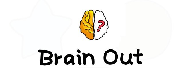 Каверзная игра Brain Out поразит каждого игрока! Она хороша интересными и интригующими вопросами,а так же заданиями, которые достаточно сложно решать.Игра Brain Out вышла недавно, однако уже занимает первое место в App Store. Хорошая новость и для владельцев Android, они тоже могут поиграть в эту интригующую игру. Цель этой игры является правильное, логическое и не логическое прохождение для решения вопросов в игре.