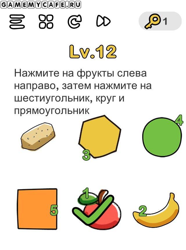 Нужно нажать на фрукты, картошка не фрукт. Соответственно нужно нажать на яблоко, банан и потом уже шестиугольник, круг и прямоугольник.