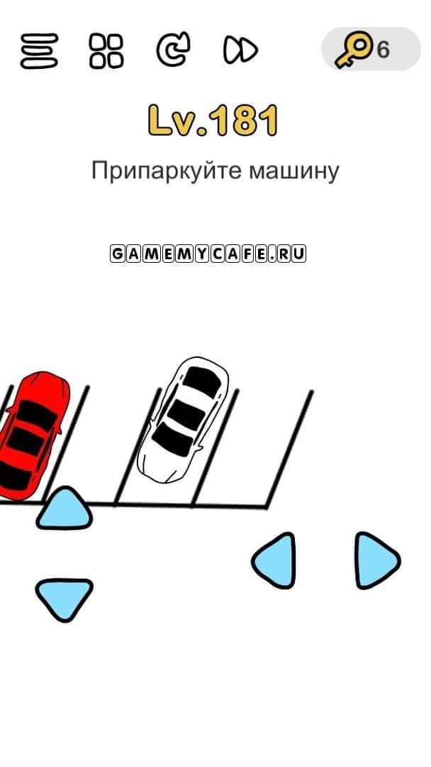 Для парковки автомобиля используйте стрелки вверх и вниз для движения вперед и назад и кнопки влево и вправо соответственно для поворота. Для прохождения уровня потребуется выехать за пределы экрана вправо, тут будет предостаточно места, что бы припарковать авто (3 свободных места для парковки).