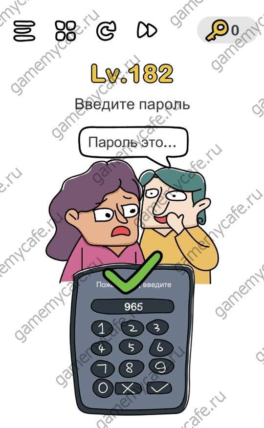 Нужно ввести пароль 965. Пароль Вы увидите если увеличите звук на Вашем устройстве.