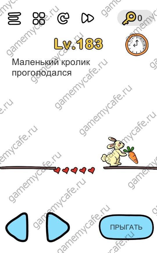 Нужно все сердечки слева вверху экрана перенести к пропасти между кроликом и морковью, чтобы получился мост.