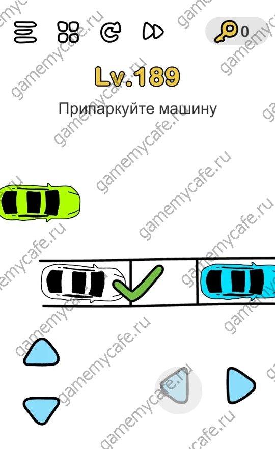 Нужно подъехать поближе к зеленой машине и отодвиньте ее в сторону, потом припаркуйте машину на место.