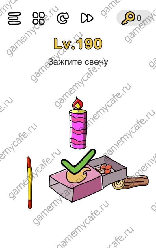 Откройте коробку спичек и перетащите спичку на свечу.