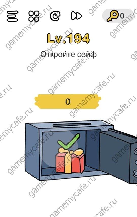 Отодвиньте в сторону сейф и найдете там ключ. Ключ поднесите к замочной скважине сейфа, потом откройте сейф взмахом.