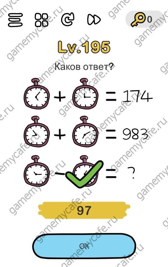 Правильный ответ 97, потому что 51+123=174, 911+72=983, поэтому 11-16=97.