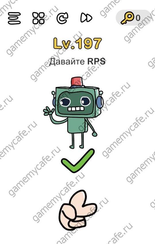 Разверните робота и поменяйте ему знак нажатием. Потом жмите ок.