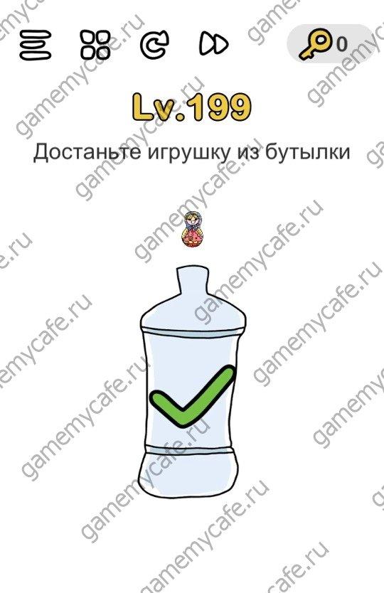 Уменьшите матрешку и переверните бутылку, чтобы она выпала.