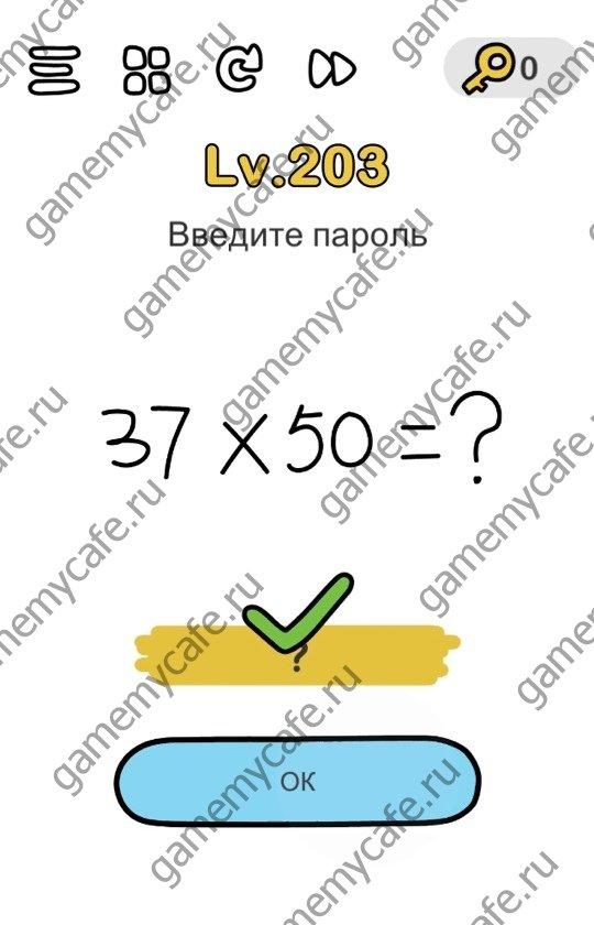 Посмотрите внимательно на уравнение, нужно ввести знак вопроса - ?.