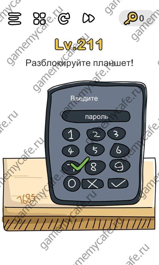 """Перенесите слово """"пароль"""" в поле значения (вместо 0)."""