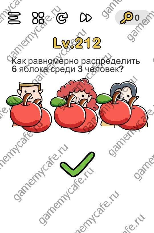 Поменяйте местами цифры 3 и 6. Потом к каждому человеку переместите по 2 яблока.