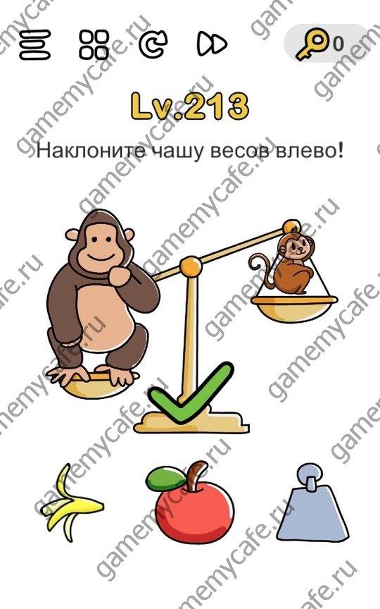 Нужно взять гориллу справа и перенести в правую чашу весов.