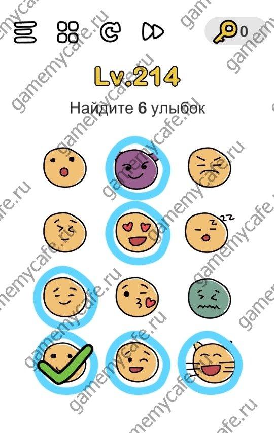 Найдите 5 улыбок,а 6 возьмите у смайлика с прямым ртом, просто потяните рот вниз чтобы он улыбался.