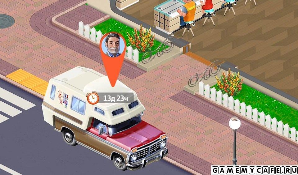 """Диего к нам приезжает на своем """"Диего мобиле""""! Он будет доступен для всех игроков начиная с 8 уровня и приедет на 14 дней. Последний день, когда Вы можете встретить Диего это 11 апреля, поэтому до этого времени обновляйте игру и доходите до 8 уровня."""